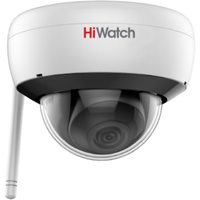 Hikvision HiWatch DS-I252W 6 mm